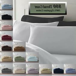 Deluxe Ultra Soft 800 Thread Count 100% Egyptian Cotton Soli